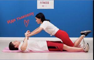 Гимнастические упражнения для двоих.