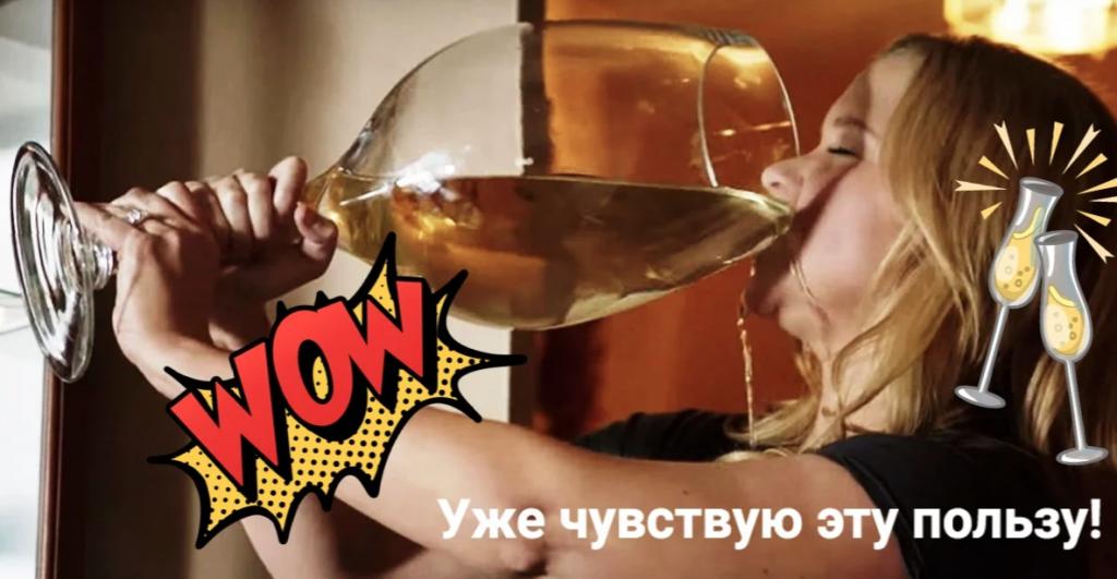 Самы полезные алкогольные напитки. ТОП-5