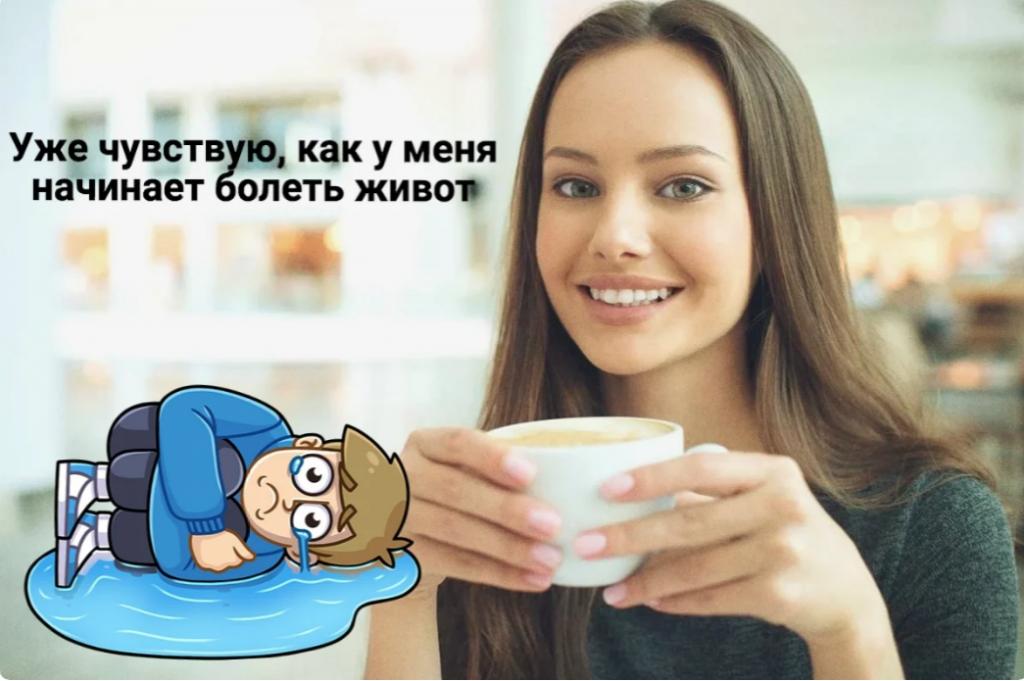 Почему вредно пить кофе вместо завтрака?