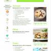 Страница из книги кето меню для вегетарианцев на месяц 1500 калорий,